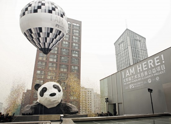 """I am Here"" Art Installation in Chengdu is Pretty Cool"
