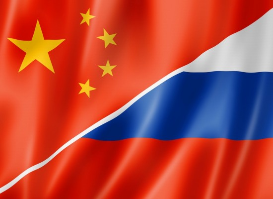 Bilateral trade with China could reach $200 billion, Russian minister says