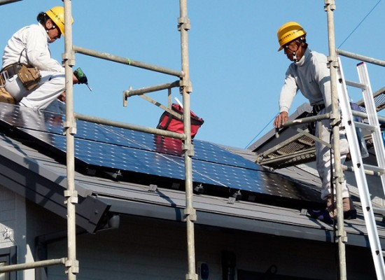 Global Solar Market Continues to Rise and Shine