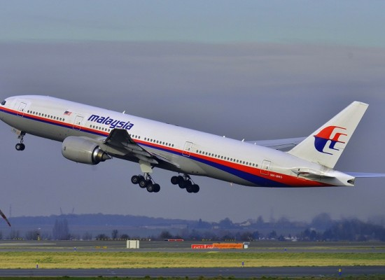 Families of Malaysia Airlines Victims Unlikely to Receive Compensation