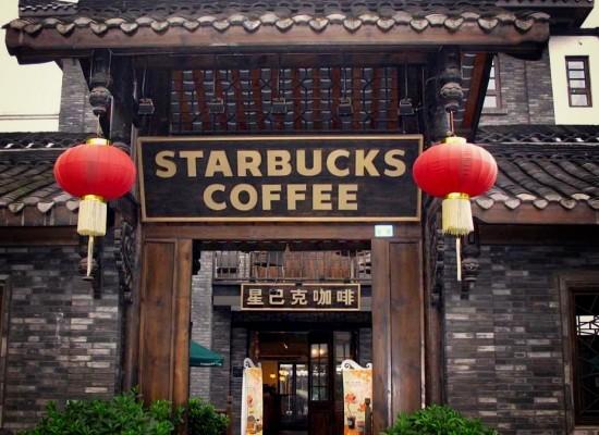 Starbucks Storms China