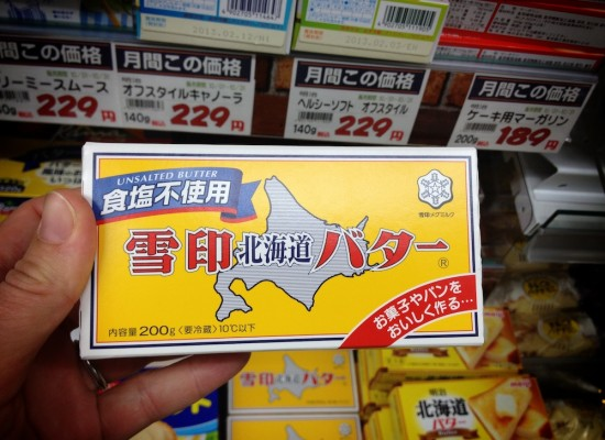 Here's why Japan is facing a pretty serious butter shortage