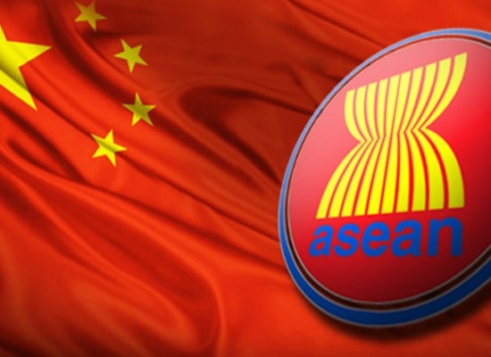 Fund to foster economic ties with ASEAN