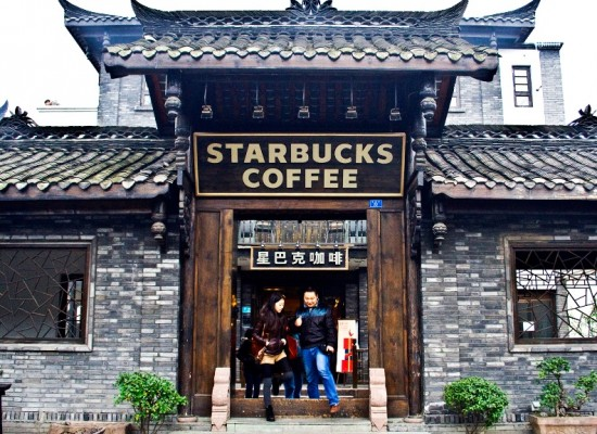 Starbucks' Growth Plan: One New Store Every 18 Hours In China