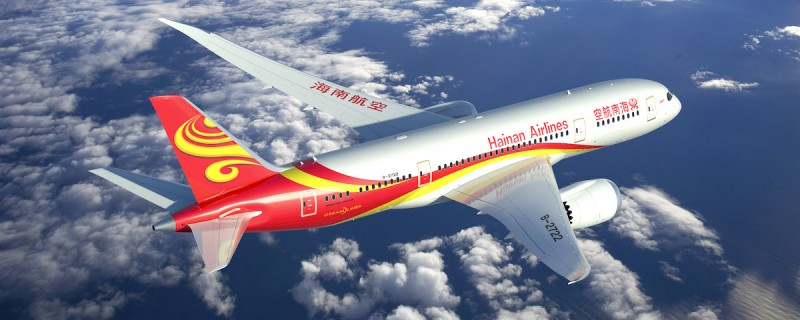 Hainan Airlines Increases their US Presence