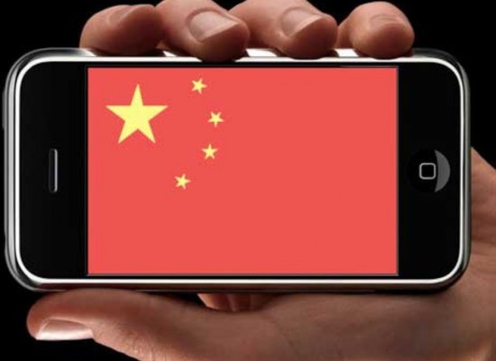 1 In 4 Smartphones Sold In China Are iPhones