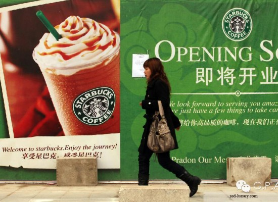 Starbucks Has Changes Brewing