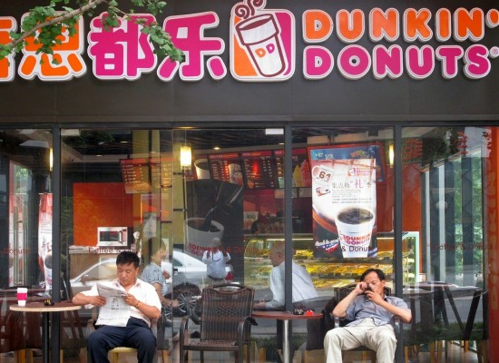 Dunkin' Donuts Takes Bigger Bite Out Of China