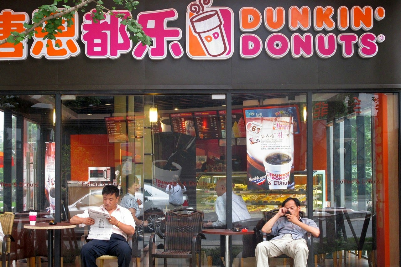 dunkin 39 donuts takes bigger bite out of china asia rising tvasia rising tv. Black Bedroom Furniture Sets. Home Design Ideas