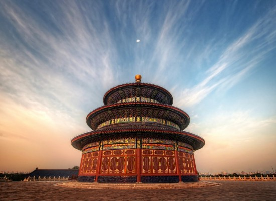 China maintains tourism competitiveness in Eastern Asia