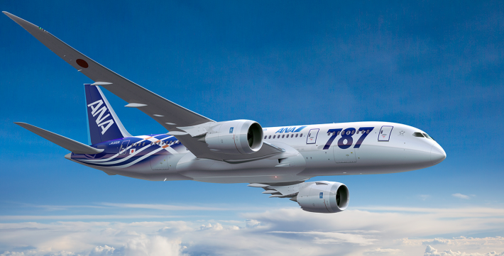 Japan and Israel Announce Airline Deal