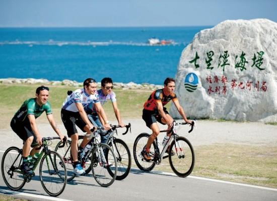Taiwan's Cycling Festival Promotes Tourism