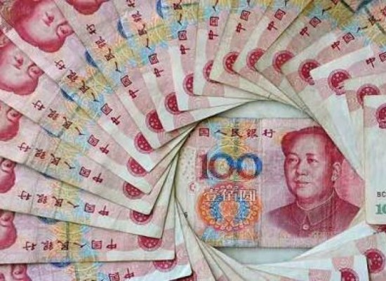 The IMF Makes China's Currency a Global Player