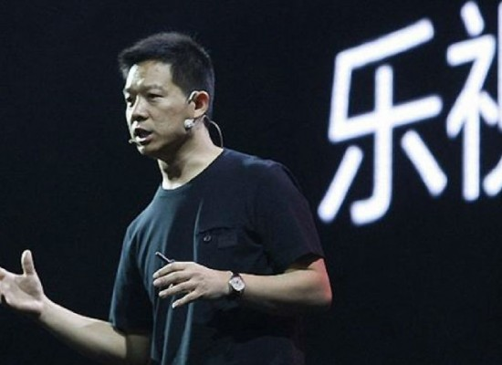 Chinese Billionaire Linked To US Electric Car Startup