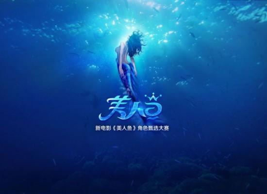 Spring Festival box office scores record