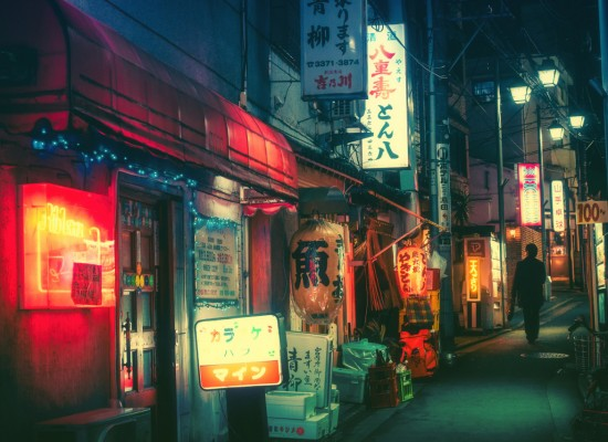 Away from tourist spots, an older section of Tokyo beckons