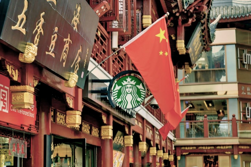 starbucks in china 2 essay Starbucks in japan essay starbucks in japan the japanese economy is the third to the united states and china with a gross domestic week 3 starbucks essay.