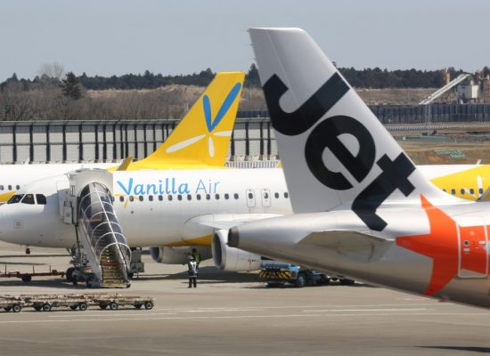 Asia Launches the Largest Low Cost Carrier Alliance
