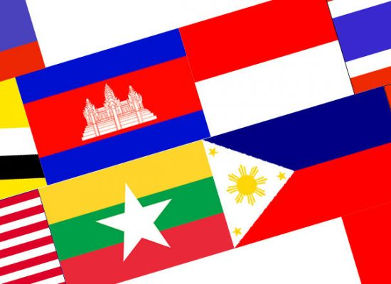 ASEAN eyes expanded trade relations