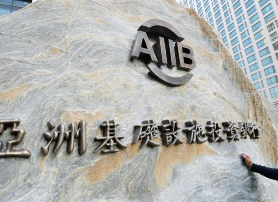 AIIB to be housed near site of Beijing Olympics