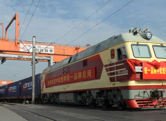 Chengdu goes global with railway network
