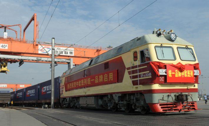 Chengdu goes global with railway network