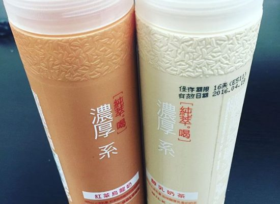 Taiwanese bottled drinks become latest food craze in Asia