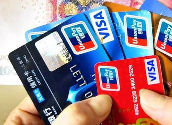 Over 68 million UnionPay cards have been issued outside the Chinese mainland