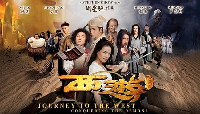 Chinese New Year Box Office Sets New Records