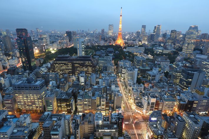 Tokyo overtakes HK as most expensive business travel location