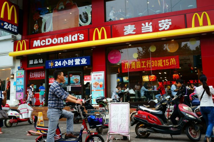 McDonald's, Yum rework plans in China as market turns tough