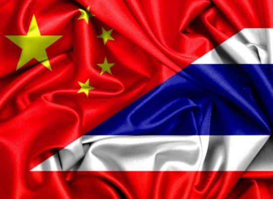 The Thai-Chinese Bonds