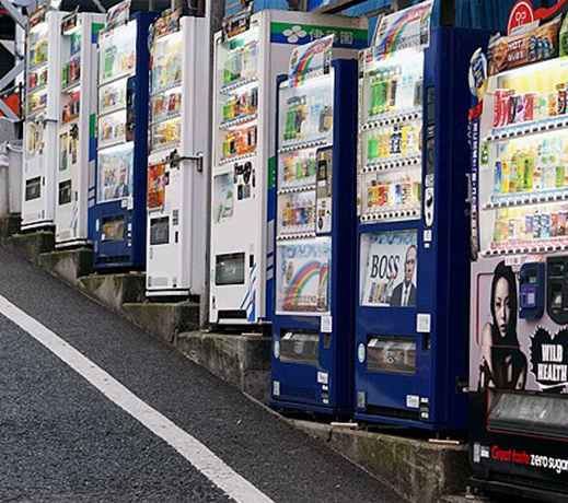 Japan has One Vending Machine for Every 25 People