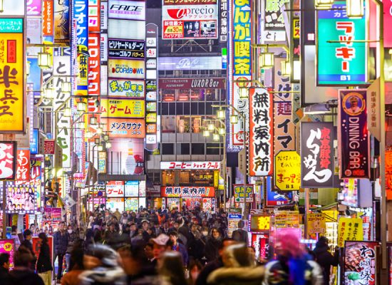 Is Japan Inc. a Good Place to Invest?