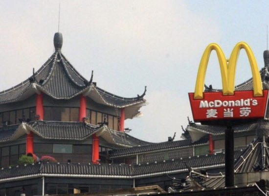 New McDonald's set to expand faster in China