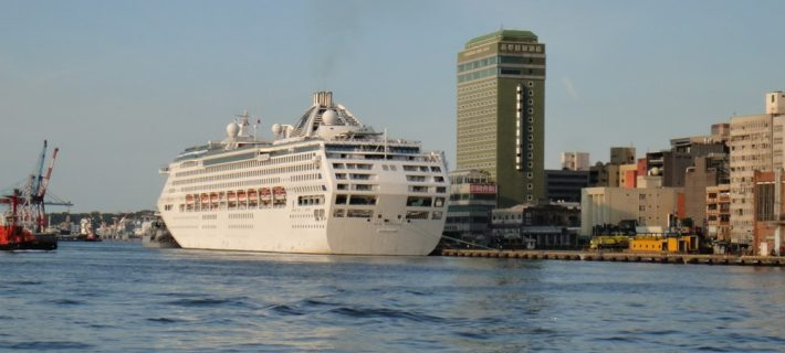 Cruise ship tourism steams ahead in Taiwan