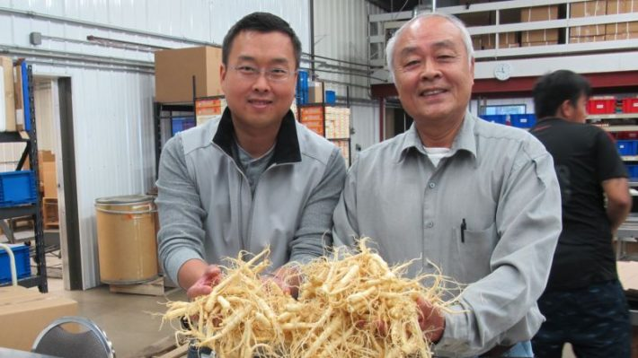 Ginseng Is No Longer Only and Asian Product