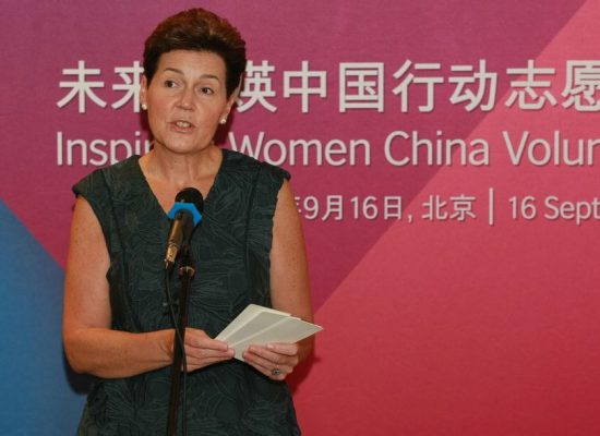 Inspiring Women China launches volunteer network