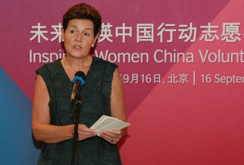 Inspiring Women China launches volunteer network