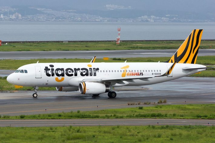 New partners and destinations cap successful year for Tigerair Taiwan