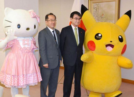 Pikachu and Hello Kitty Back Japan's World Expo Bid