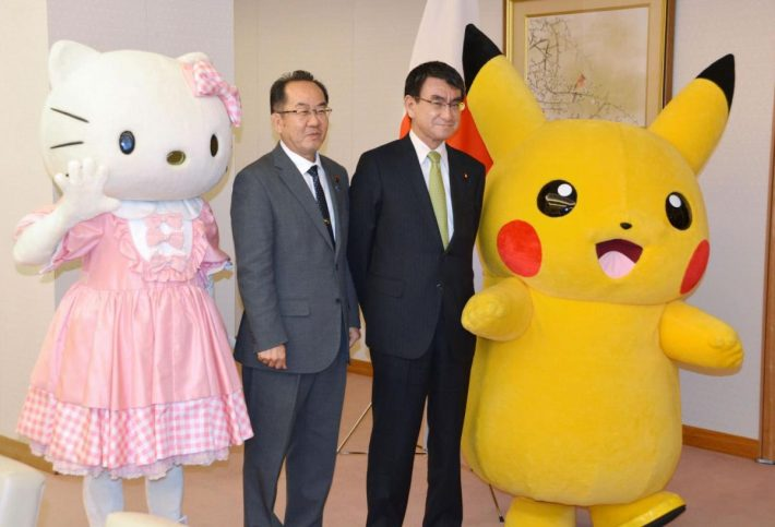 Pikachu and Hello Kitty Back Japan's World Expo Bid